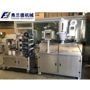 China Single Screw PLA PP EVA PE 30kg / H PVC Sheet Extrusion Machine on sale