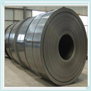 China Alibaba China Wholesale Steel Sheet Price High Tensile Steel Plate Coil strip coil on sale