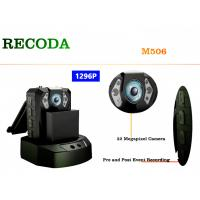 China IP65 Waterproof Camera Mobile Vehicle DVR with 32 Megapixel Infrared Night Vision on sale