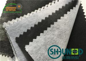 China 20% Polyester / 80% Nylon Non Woven Interlining Fabric , Paste Interlining Material on sale