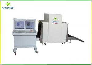 China Precisely Identify Image Cargo Security Scanning Machine , X Ray Screening Machine on sale