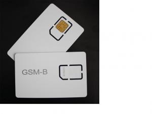 China smart card, sim card, IC card, Bank card on sale