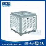 DHF KT-18AS evaporative cooler/ swamp cooler/ portable air cooler/ air conditioner