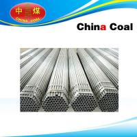 China Galvanized Pipe on sale
