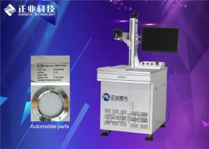 China Air Cooling Stainless Steel Laser Marking Equipment With Low Power Consumption on sale