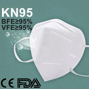 China Medical N95 Face Mask Non Woven Fabric N95 Particulate Filter Mask Anti Fog on sale
