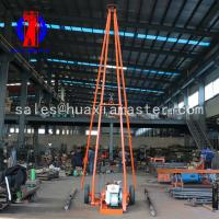 China supply SH30-2A sand mine sample drilling rig engineering expoloration rig/impact drill machine price on sale
