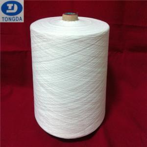 China Polyester spun close virgin yarn 27s 38s 58s on sale
