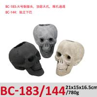 China Halloween Flame Gas Fireplace Logs Fireproof Skulls For Fire Pit BC-183 on sale