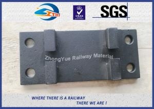 China High Tensile Steel Base Plate QT500-7 For Railway KPO / SKL Fastening System on sale