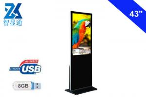 China 43 inch indoor USB version floor stand digital signage player lcd screen for advertising purpose on sale