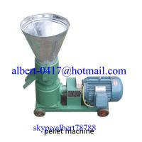 China Household small wood pellet machine on sale