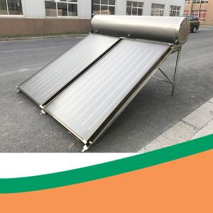 China 304SS 240L Flat Panel Solar Water Heater Most Efficient Solar Thermal Collectors on sale