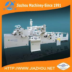 China Food Packaging Paper Single Side Film PE Coated Lamination Machine on sale