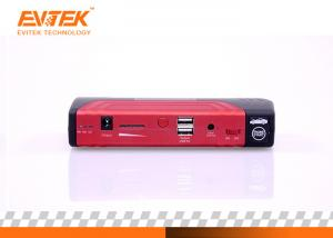 China 12 Volt 16800mAh Portable Emergency Jump Starter Lithium Ion Battery Pack on sale