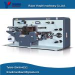 Type Intermittent Full Rotary Die-Cutting Machine (YY-330)