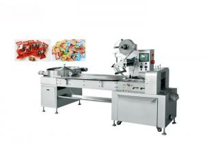China Multipurpose Pillow Bag High Speed Candy Packing Machine on sale