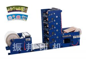 China ZB-650/950 High quality paper cup flexo printing machine  from RUIAN,CHINA on sale