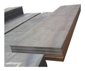 China 30mm Carbon Steel Plate on sale