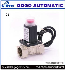 China DN15A Manual Reset Water Solenoid Valve Gas Emergency Shut Off Solenoid Valves on sale