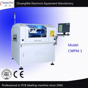 China Automatically PCB Board Sticker Labeling Machine Attach Bar Code Or 2D Code Label on sale