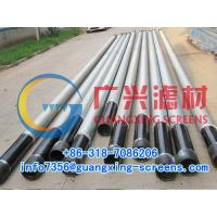 China 8 5/8 inch API 5CT steel casing pipe and wedge wire screen tube on sale