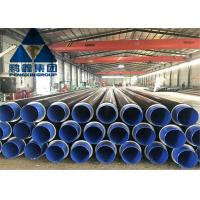 China Electric Weld 1.9 Inch Od 2.75 N80 Grade Carbon Steel Seamless API Spec 5CT on sale