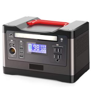 China 500W Portable Solar Powered Generator on sale