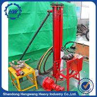 China 10-15m air compressor water well drill machine for sale on sale