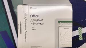 China Russian Language Microsoft Office 2019 Home And Business For PC MAC Full Box supplier