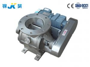 China Solid Heavy Duty Rotary Vane Feeder  In Agricultural Material Handling on sale