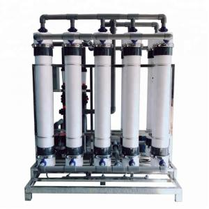 China 2t/H 8kw 2000lph Ultrafiltration Membrane System For Water Purifier on sale