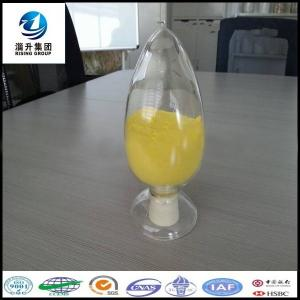 China Factory Supply Food Grade Polyaluminium Chloride (PAC) for Water Treatment Chemicals on sale