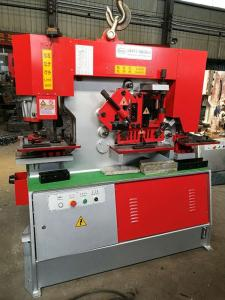 China Q35Y-20 hydraulic ironworker steel angle cutting machine for sale on sale