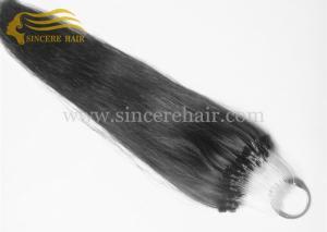 Microring extensions 75 cm