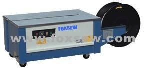 China Semi Automatic Strapping Machine FX8021 Series  on sale