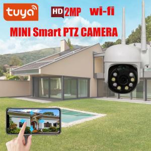 China WIFI CMOS RTSP Night Vision CCTV Camera Waterproof With PIR on sale