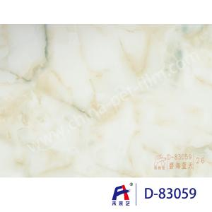 China Marble Grain Adhesion PVC Decorative Film , Decorative Adhesive Window Film on sale