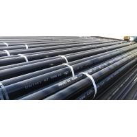 China Casing Pipe 9-5/8 inch Api 5ct Steel Casing PH-6 Thread on sale