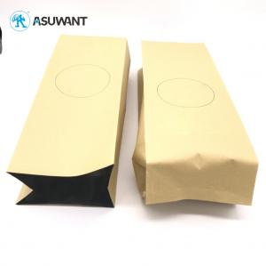 China Biodegradable Side Gusset MOPP VMPET Kraft Paper Bag on sale