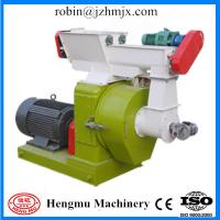 China 2014 wood pellet mill supplier offering small wood pellet mill for sale on sale