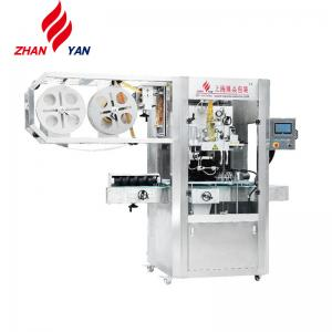 China bottle automatic labeling applicator Shrink Sleeve Labeling Machine on sale