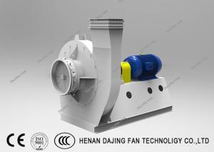 China Primary Air Fan In Thermal Power Plant Free Standing High Efficiency Blower on sale