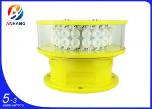 China LED medium intensity aviation obstruction lights used on wind power plants on sale