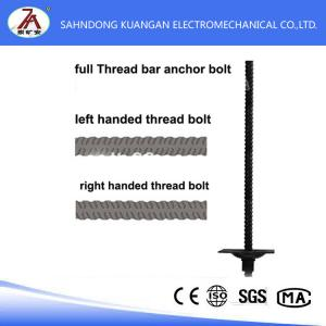 China Right & left handed thread anchor bolt  for promotion on sale