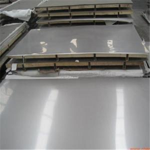 China Nickel 200 Monel 400 Invar 36 Price Stainless Steel Plate / Sheet on sale