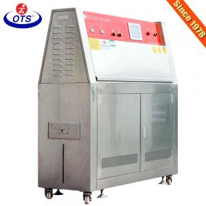 China Sunlight Resistant UV Weathering Test Chamber 70mm Distance Between Lamps/uv lamp testing equipment on sale