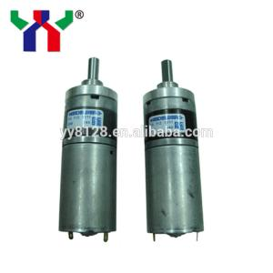 China Ink Key Motor For Heidelberg With High Quality and good price on sale
