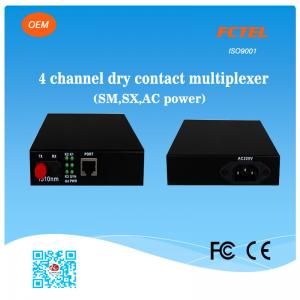 China 4chs Database Transmit by fiber Management System Switch Mux on sale