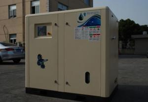 China Water Lubricate Oil Free Screw Type Air Compressor High Configuration 45KW/60HP on sale